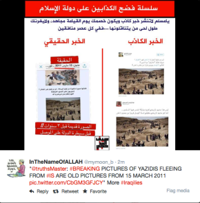 ISIS Members Start Hashtag To Joke On False Rumors